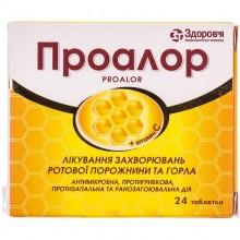 Buy Proalor Tablets 24 tablets