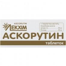 Buy Ascorutin Tablets 50 tablets