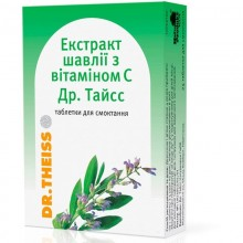 Buy Sage Extract Tablets 24 tablets