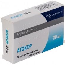 Buy Atocor Tablets 20 mg, 30 tablets