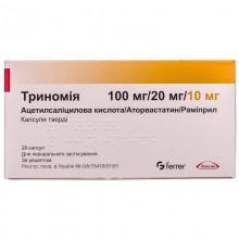 Buy Trinomy Capsules 100 mg/20 mg/10 mg, 28 capsules