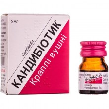 Buy Candibiotic Drops (Bottle) 5 ml