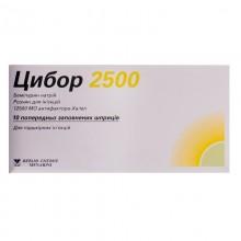 Buy Zibor Syringe 12500 IU/ml, 10 syringes of 0.2 ml