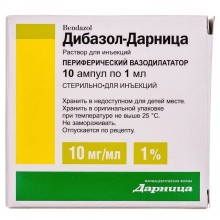 Buy Dibazole ampoules 10 mg/ml, 10 ampoules of 1 ml