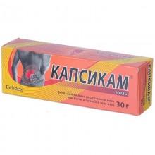 Buy Capsicum Ointment 30 g