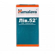 Buy Liv 52 Tablets 100 tablets