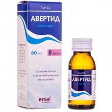 Buy Avertid Bottle 8 mg/ml, 100 ml