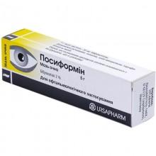 Buy Posiformin ointment 2%,