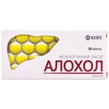 Buy Allochol Tablets 50 tablets