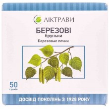 Buy Birch buds Tea (Pack) 50 g