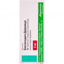 Buy Bisacodyl Tablets 5 mg, 30 tablets