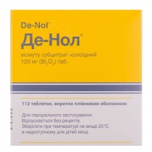 Buy De nol Tablets 120 mg, 112 tablets