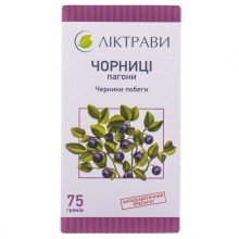 Buy Blueberry shoots Tea (Pack) 75 g