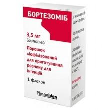 Buy Bortezomib Powder (Bottle) 3.5 mg
