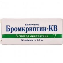 Buy Bromocriptine Tablets 2.5 mg, 30 tablets