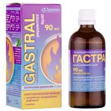 Buy Gastral Bottle 90 ml, 1 pc.