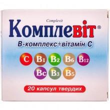 Buy Complit Capsules 20 capsules