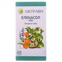 Buy Elecasol Tea (Package) 60 g