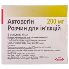 Buy Actovegin ampoules 40 mg/ml, 5 ampoules of 5 ml