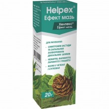 Buy Helpex Ointment 20 g