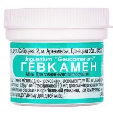 Buy Gevkamen Ointment 20 g