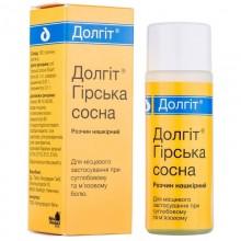Buy Dolgit Bottle 100 ml