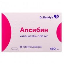 Buy Apsibin Tablets 150 mg, 60 pcs.