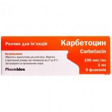 Buy Carbetocin Bottle 100 mcg/ml, 5 vials of 1 ml (thermolabile)