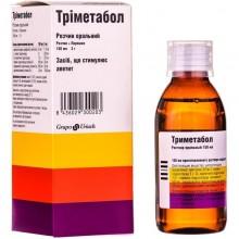 Buy Trimethabol Bottle 150 ml