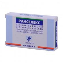 Buy Rancelex Capsules 100 mg, 10 capsules