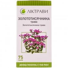 Buy Centaury Grass Tea (Pack) 75 g