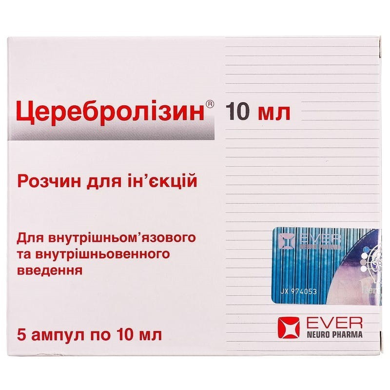 Buy Cerebrolysin ampoules 215.2 mg/ml, 5 ampoules of 10 ml