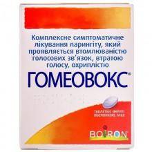 Buy Homeovox Tablets 60 tablets