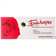 Buy Belara Tablets 2 mg + 0.03 mg, 21 tablets