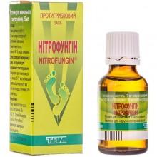 Buy Nitrofungin Bottle 10 mg/ml, 25 ml