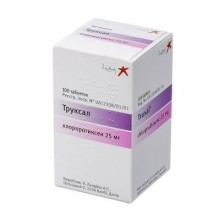 Buy Truxal Tablets 25 mg, 100 tablets