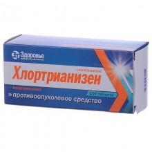 Buy Chlorotrianisene Tablets 12 mg, 100 tablets