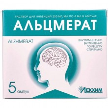 Buy Alzmerat ampoules 250 mg/ml, 5 ampoules of 4 ml