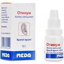 Buy Otinum Drops (Bottle) 0.2 g/g, 10 g