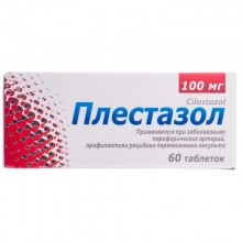 Buy Pestazol Tablets 100 mg, 60 tablets