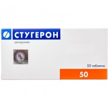 Buy Stugeron Tablets 25 mg, 50 tablets