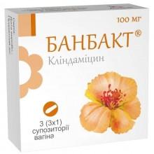 Buy Banact Suppositories 100 mg, 3 pcs