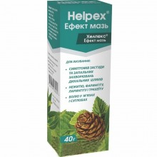 Buy Helpex Ointment 40 g