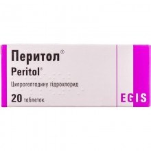 Buy Peritol Tablets 4 mg, 20 tablets