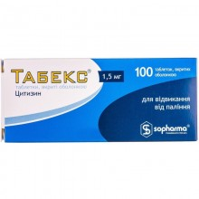 Buy Tabex Tablets 1.5 mg, 100 tablets