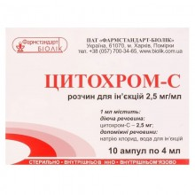 Buy Cytochrome S ampoules 2.5 mg/ml, 10 ampoules of 4 ml (thermolabile)