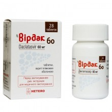 Buy Virdac tablets 60 tablets, film-coated 60 mg each, 28 pcs