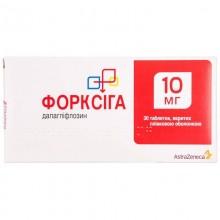 Buy Forxiga tablets 10 mg, 30 pcs