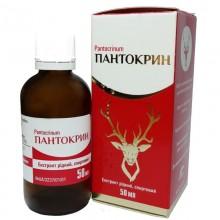 Buy Pantocrine Bottle 50 ml