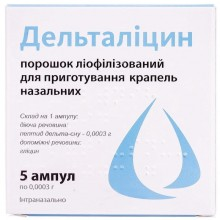 Buy Deltalicin Powder (Ampoule) 0.3 mg, 5 ampoules of 0.3 mg each